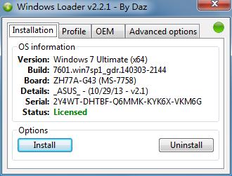 Windows Server 2008 R2激活工具