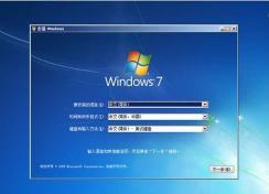 Win7原版系统下载_微软Windows7 SP1 64位旗舰版安装版ISO镜像