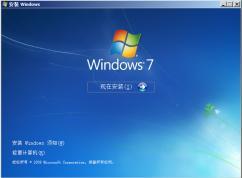 Win7纯净版_WIN7 SP1 X64位纯净安装版iso(Win7非Ghost旗舰版)