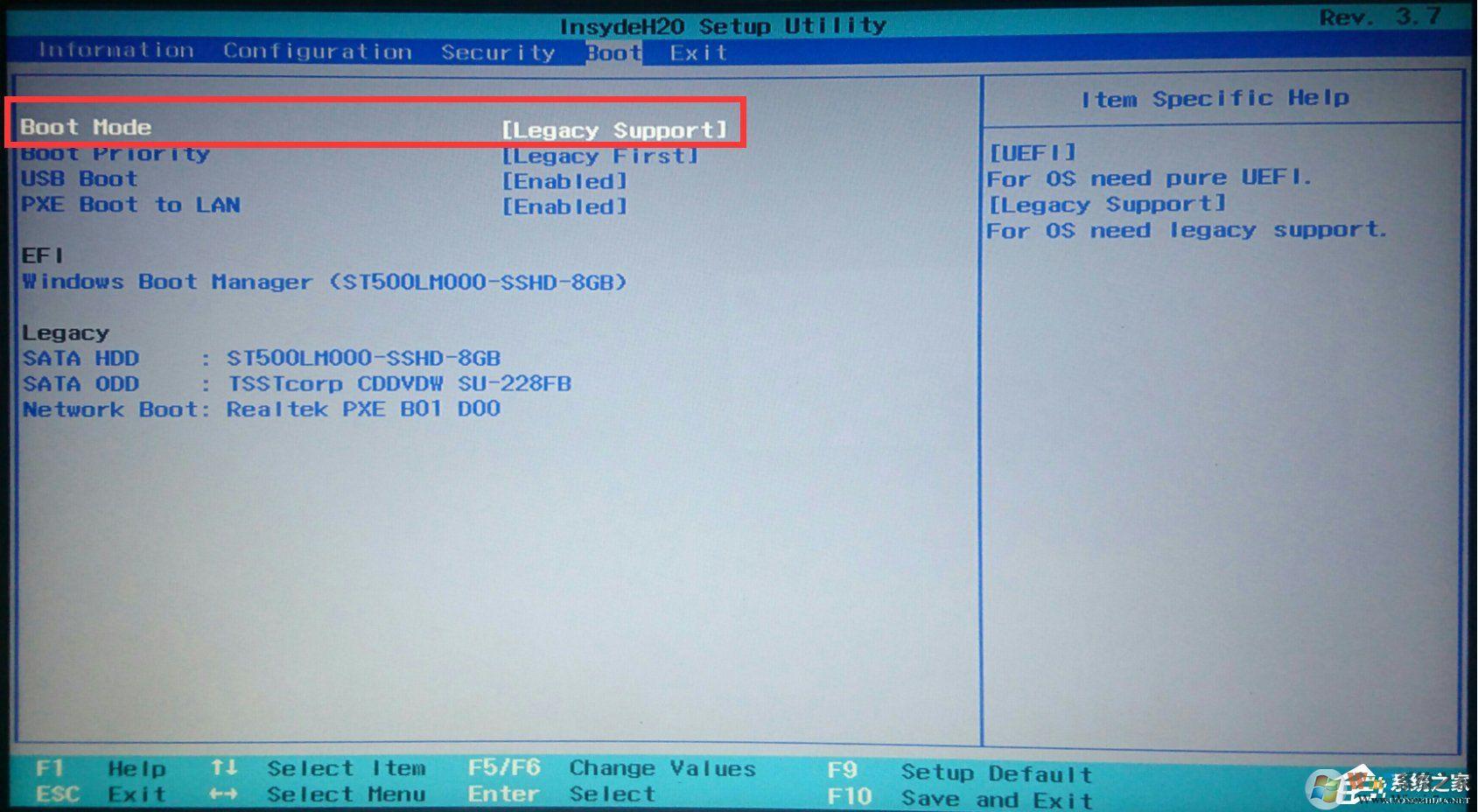 系統之家一鍵還原工具圖文教程:支持gpt分區安裝Win7(附視頻)