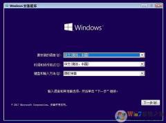 win8中文版下载 Win8.1 64位专业版简体中文版ISO镜像