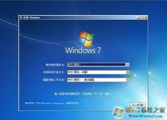 官方原版Win7 SP1 64位旗舰版ISO镜像[珍藏]