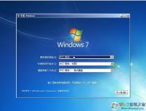 Win7旗舰版64位安装版ISO镜像下载(集成USB3.0驱动+NVMe硬盘)