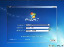 Win7原版(自動激活)Win7 64位旗艦版[安裝版]iso鏡像(帶USB3.0支持8,9代CPU)