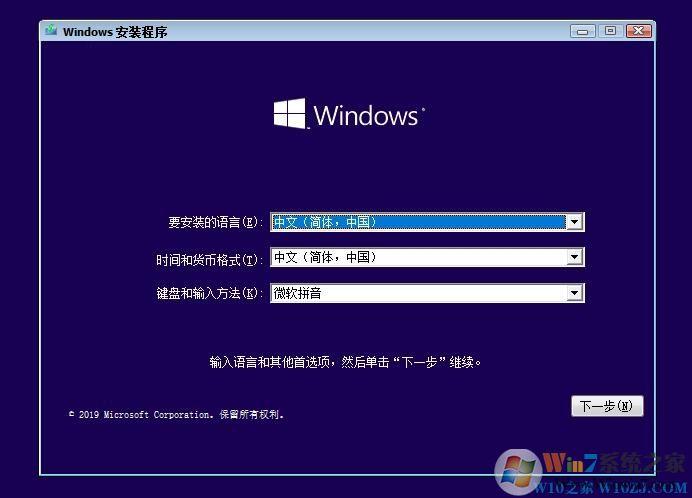Win10 1903安装版镜像 Win10 64位专业版(优化版,永久激活,非GHOST)