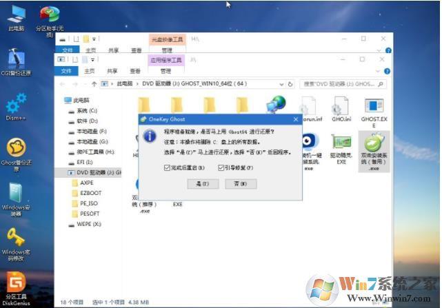笔记本如何重装Win10系统(无需BIOS设置)详细教程