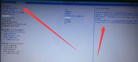 惠普笔记本开机显示3f0(可以检测到硬盘)的解决方法