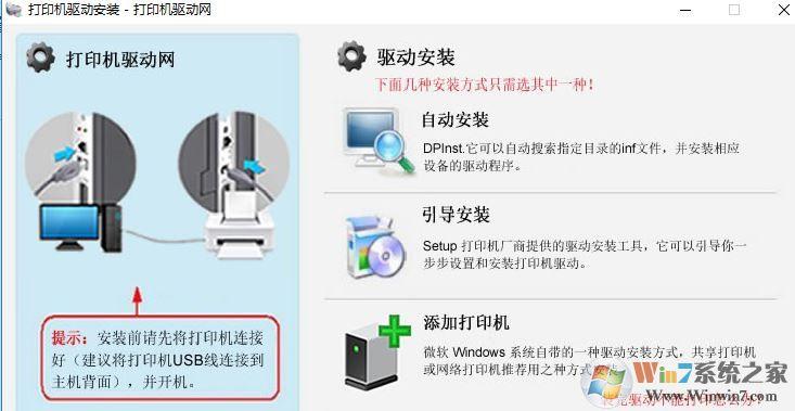 惠普M128fn驱动_HP LaserJet Pro M128fn驱动v15.0.15309.1315(纯驱动)
