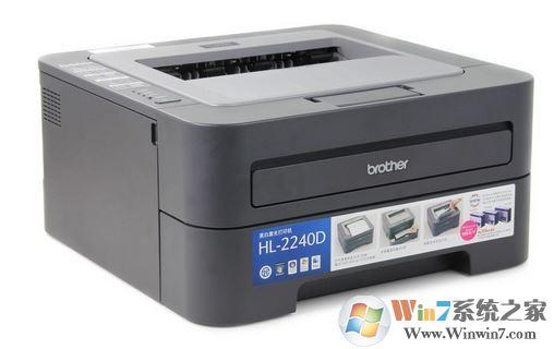 兄弟2240驱动_Brother hl 2240d打印机驱动程序(xp/win7/win8/win10)